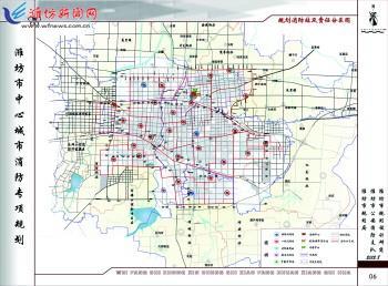 《潍坊市中心城市消防专项规划》批前公示