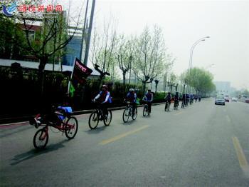潍坊骑行族:单车也时尚--潍坊日报数字报刊