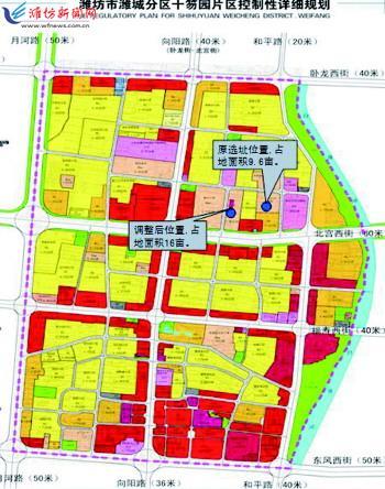 关于对《潍坊市中心城区中小学小学v城区(2011南湖布局艳图片