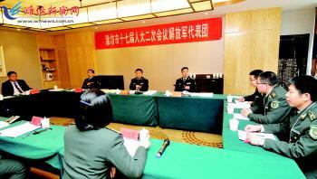 澳门新金沙注册平台:政协潍坊市委员会2018年度协商工作计划
