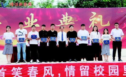 山东海事职业学院举办2018届毕业典礼